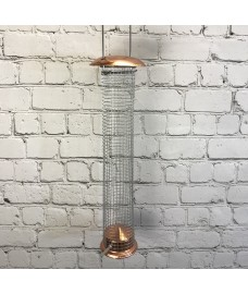 Large Copper Style Hanging Bird Nut Feeder