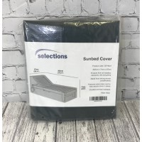 Waterproof Sunbed Cover (2.02m)