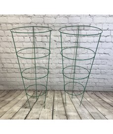 Set of 2 Conical Garden Plant Support Rings (75cm)