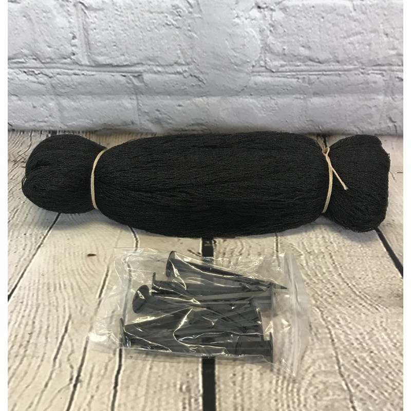 Protective Pond Netting Cover with 8 Pegs (4m x 3m)