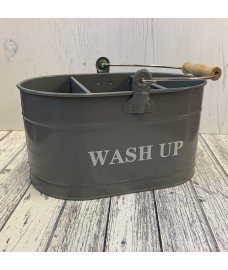 Washing Up Tidy Tin in French Grey