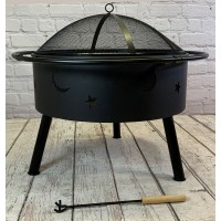 Factory Second - Star and Moon Fire Bowl with Grill, Safety Guard and Poker