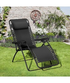 Deluxe Royale Garden Chair Relaxer by Suntime