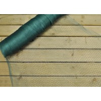 Heavy Duty Pond & Garden Netting (2m wide - sold per metre) by Gardman