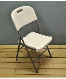 White Folding Garden Chair