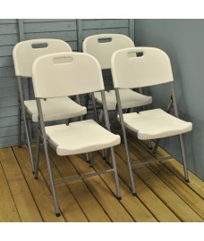Set of 4 White Folding Garden Chairs